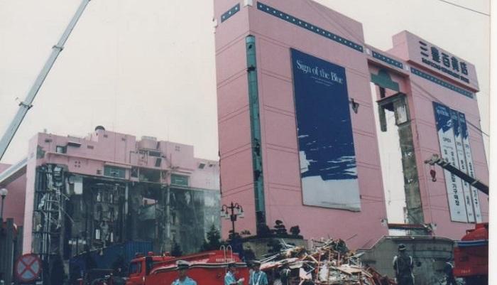 Торговый центр Sampoong, Южная Корея