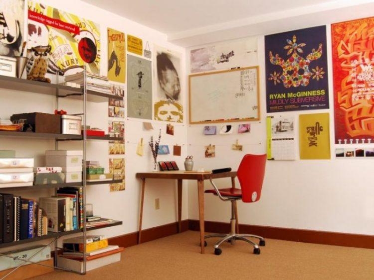 идеальное учебное пространство