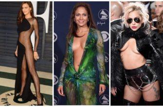 Откровенные наряды знаменитостей